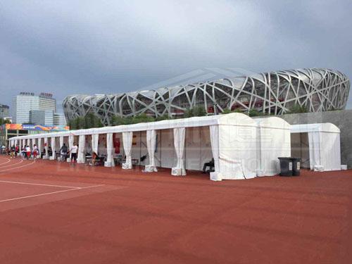 Tent for 2015 Beijing IAAF World Championships